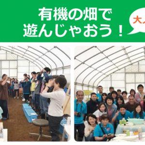【イベント風景】7/7(日) 畑のイベント
