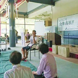 【イベント風景】9/1(日) ワークショップ in 南会津