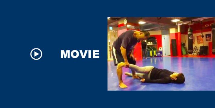アキレス腱固めで捕らえる箇所をほぐすと柔軟性が一気に向上